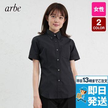 BC-6921 チトセ(アルベ) ブランチ ボタンダウンシャツ/半袖(女性用)
