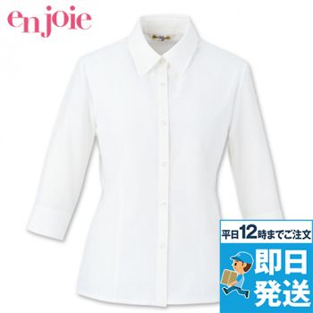 en joie(アンジョア) 01095 [通年]高めでシャープな襟元の七分袖ブラウス