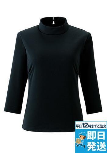 01081 en joie(アンジョア) 気軽に毎日着用できる機能素材のハイネック七分袖カットソー