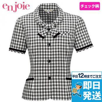 en joie(アンジョア) 26230