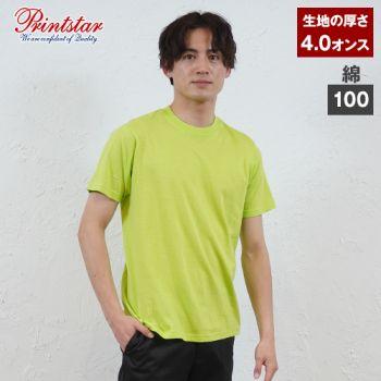 00083-BBT ライトウェイトTシャツ(やや薄めの4.0オンス)(男女兼用)