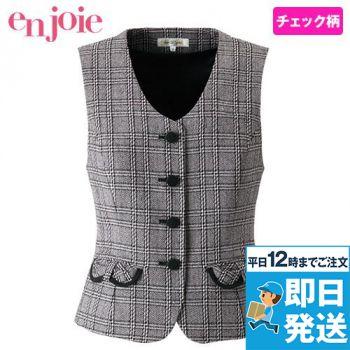 en joie(アンジョア) 11560