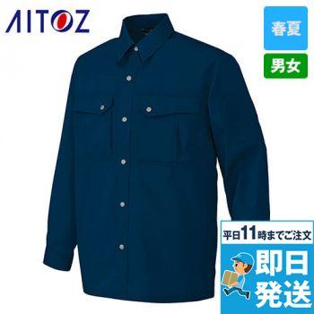 アイトス AZ5665 帯電防止ツイルシャツ/長袖(薄地) 春夏