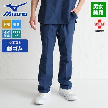 MZ-0019 ミズノ(mizuno)