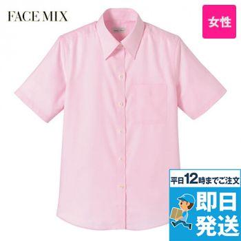 FB4014L FACEMIX 半袖/吸汗速乾ブラウス(女性用)ボタンダウン