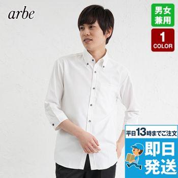 EP-7619 チトセ(アルベ) ボタンダウンシャツ/七分袖(男女兼用)