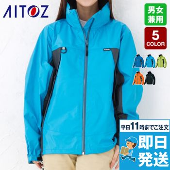 AZ56301 アイトス ディアプレックス 全天候型ジャケット