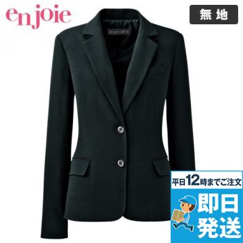 en joie(アンジョア) 81415 美しいシルエットのテーラードジャケット 無地