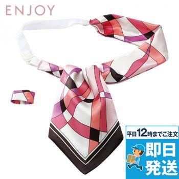 EAZ447 enjoy アスコットスカーフ
