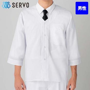 319 Servo(サーヴォ) 調理衣/