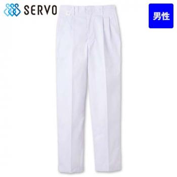 FH-453 Servo(サーヴォ) 白ツータックパンツ(男性用)