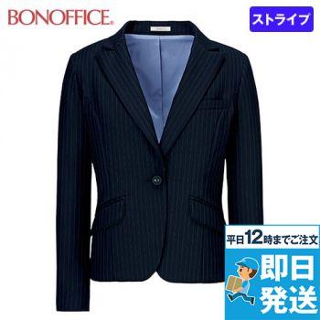 [在庫限り/返品交換不可]BONMAX AJ0237 ベガ 5つの優れた機能付き!寒色系のピンストライプのジャケット