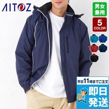 AZ8476 アイトス 防風 業務用防寒