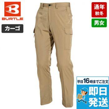 バートル 6092 [秋冬用]制電ソフトツイルカーゴパンツ(男女兼用)