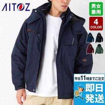 アイトス AZ8561 防風防寒ブルゾン[フード付き・取り外し可能](男女兼用)