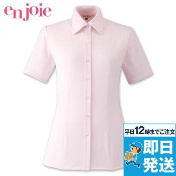 en joie(アンジョア) 06165 [通年]シワになりにくくストレッチで透け防止の半袖ニットシャツ