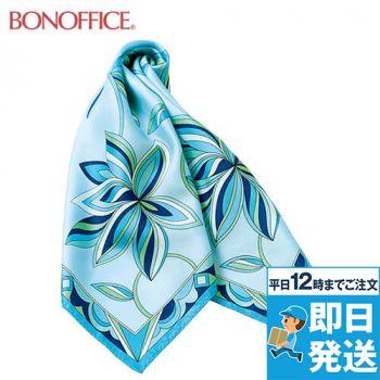 BONMAX BA9129 フラワーモチーフで上品かつエレガントな装いのスカーフ
