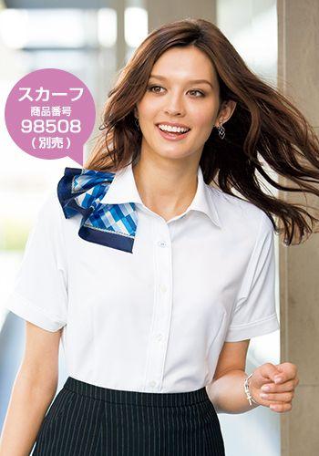 ブルー×ホワイトの着用例