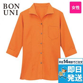 08935 BONUNI(ボストン商会) 七分袖イタリアンカラーシャツ(女性用)ワッフル