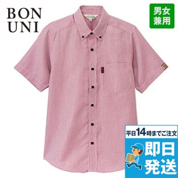 33303 BONUNI(ボストン商会) ボタンダウンシャツ/半袖(男女兼用) チェック