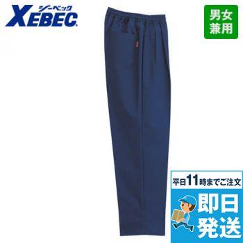 ジーベック 25701 作務衣下衣(男女兼用)