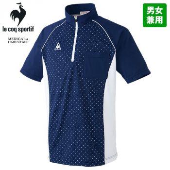 UZL3027 ルコック ジップアップポロシャツ(男女兼用)