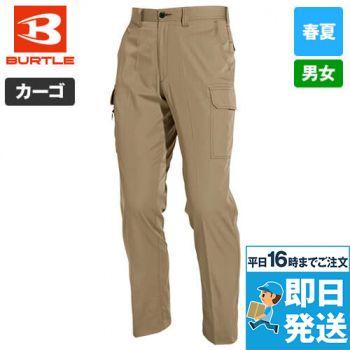 バートル 6106 [春夏用]T/Cライトチノカーゴパンツ(男女兼用)