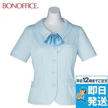 KK7813 BONMAX/リエート オ