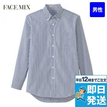 FB5030M FACEMIX 調温シャ