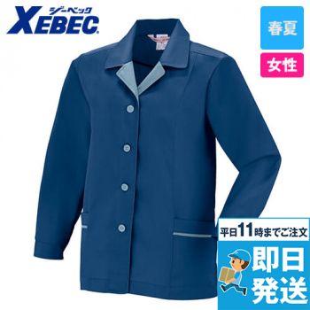 ジーベック 9202 [春夏用]ジャケット 長袖スモック(女性用)