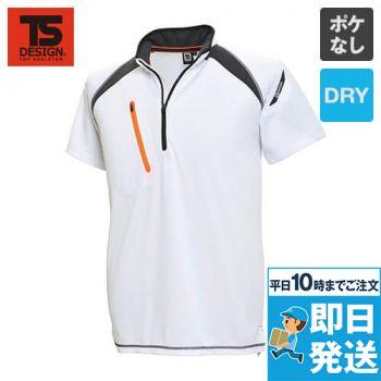 5015 TS DESIGN FLASH ハーフジップ ドライポロシャツ