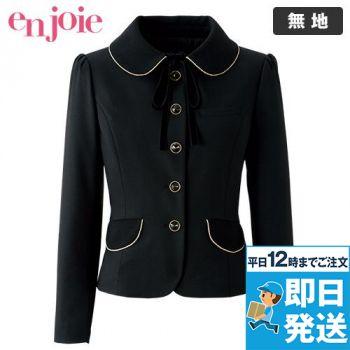 en joie(アンジョア) 81650 [秋冬用]上質感あふれるディテールで品格あるジャケット(リボン付き) 無地