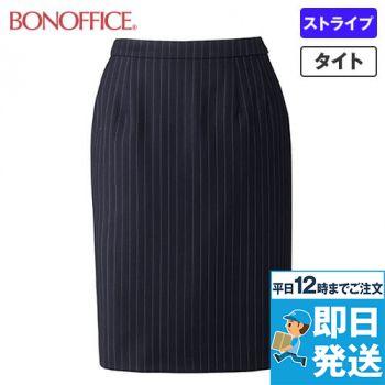 BONMAX AS2283 [通年]プログレス タイトスカート ストライプ[温度調整機能素材]