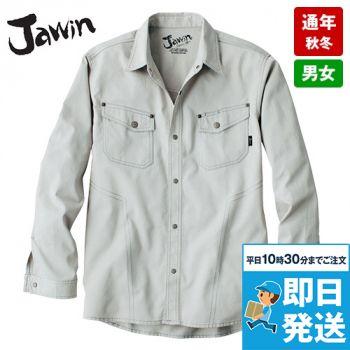 自重堂Jawin 51104 [秋冬用]長袖シャツ(年間定番生地使用)