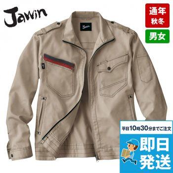 自重堂 51700 JAWIN 長袖ジャンパー(新庄モデル)