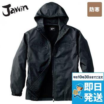 自重堂Jawin 58133 [秋冬用]防寒ショートコート(フード付)