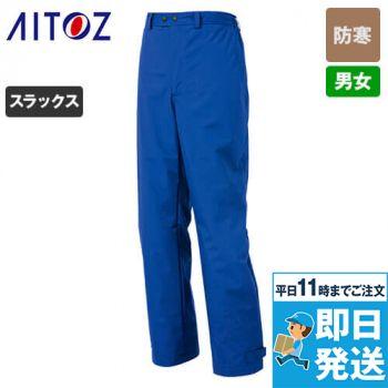 AZ8862 アイトス 防寒パンツ