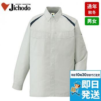 自重堂 85104 エコ製品制電長袖シャツ(JIS T8118適合)