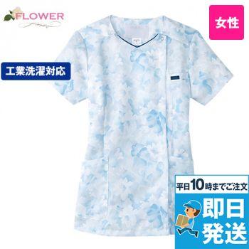 7034SC FOLK(フォーク)/フラワー レディース花柄ジップスクラブ(女性用)