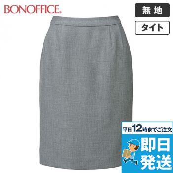 BONMAX LS2752 [春夏用]プラティーヌ ストレッチ素材のタイトスカート 無地