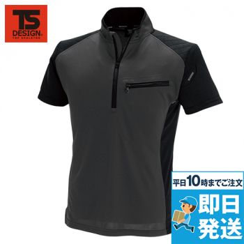 846355 TS DESIGN [秋冬用]ワークニット ドライポロシャツ(男女兼用)