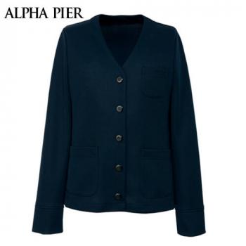 AR9241 アルファピア [通年]ニットジャケット