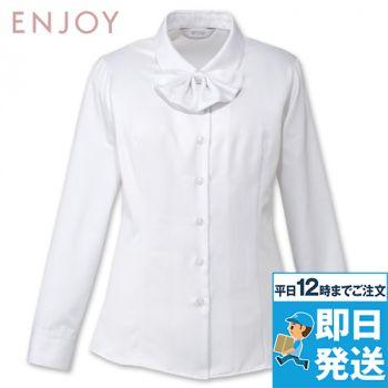 EWB595 enjoy [通年]シルクのような光沢でふんわりと柔らかな肌触りの長袖ブラウス