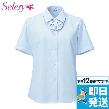 S-35802 35806 35808 SELERY(セロリー) 汚れが落ちやすい加工でいつでもキレイ 半袖ブラウス[リボン付き/防汚加工]