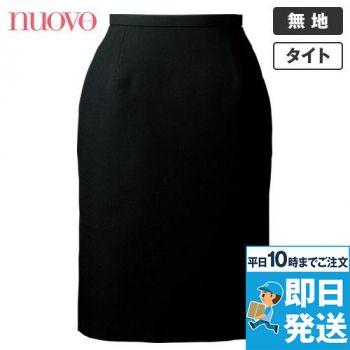 FS45780 nuovo(ヌーヴォ) [通年]スカート 無地