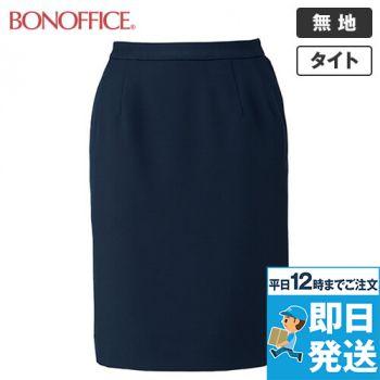 BONMAX LS2756 [春夏用]イルマーレ 真夏に嬉しい清涼感、すっきりタイトスカート 無地