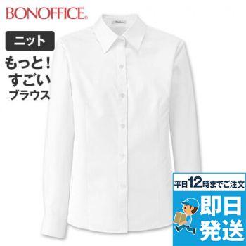 BONMAX RB4157 [通年]リサール もっと!すごいブラウス 着用時のストレスを軽減する長袖ブラウス