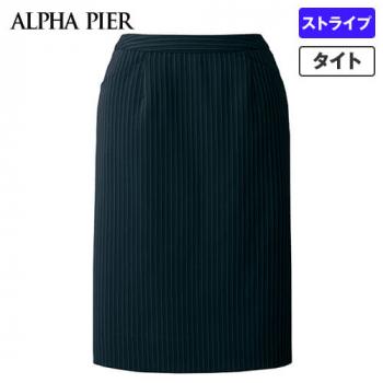 [アルファピア]事務服 タイトスカート