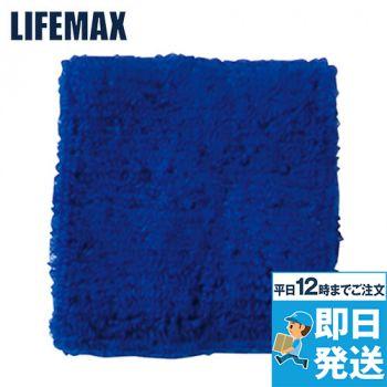 MA9700 LIFEMAX リストバン