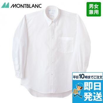 2-521 MONTBLANC シャツ/長袖(男女兼用)
